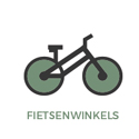ZCORE Omnichannel | fietsenwinkel